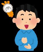 hirameki_man.png