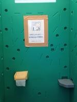 3トイレ標語.JPGのサムネール画像