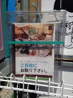 6パンフレットBOX.JPGのサムネール画像のサムネール画像