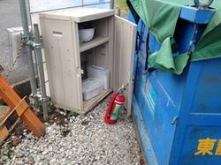 7安全BOX.JPGのサムネール画像