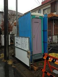 工事用トイレ.JPG