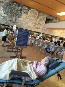 市立病院受付1.JPG