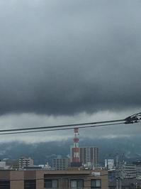 9月4日たて.JPGのサムネール画像