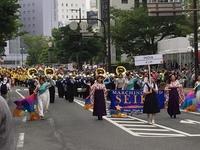 11パレード・ブラス1.JPG