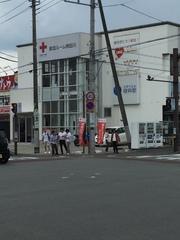 献血ルーム.JPG