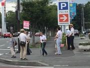 献血運動.JPGのサムネール画像のサムネール画像