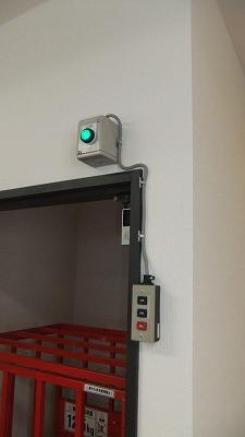 写真20スイッチと安全確認ランプ.jpg