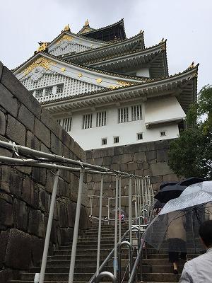 写真大阪城.jpg