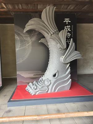 6しゃちほこ (3).jpg