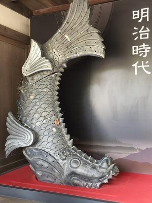 6しゃちほこ (1).jpg